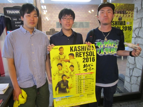 IMG_57572012_easter_kashiwa_easterkashiwa.jpg