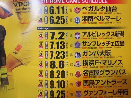IMG_57592012_easter_kashiwa_easterkashiwa.jpg