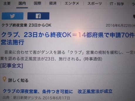 IMG_58032012_easter_kashiwa_easterkashiwa.jpg