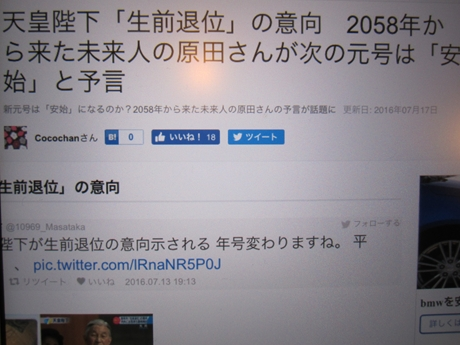 IMG_58952012_easter_kashiwa_easterkashiwa.jpg