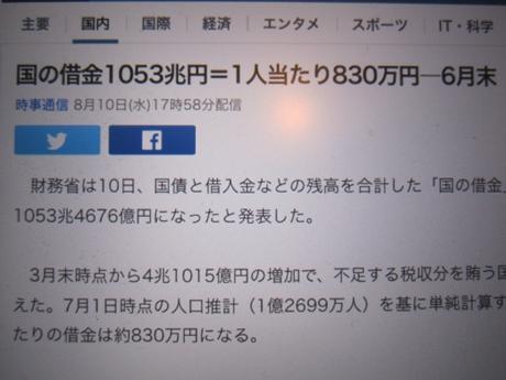 IMG_59662012_easter_kashiwa_easterkashiwa.jpg