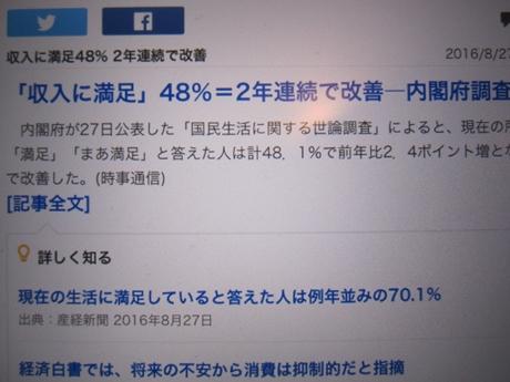 IMG_60172012_easter_kashiwa_easterkashiwa.jpg