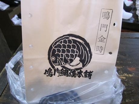 IMG_60362012_easter_kashiwa_easterkashiwa.jpg
