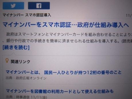 IMG_61882012_easter_kashiwa_easterkashiwa.jpg