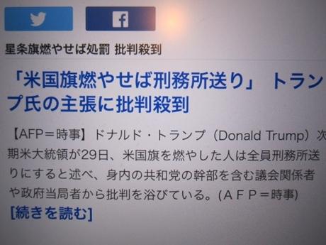 IMG_62192012_easter_kashiwa_easterkashiwa.jpg