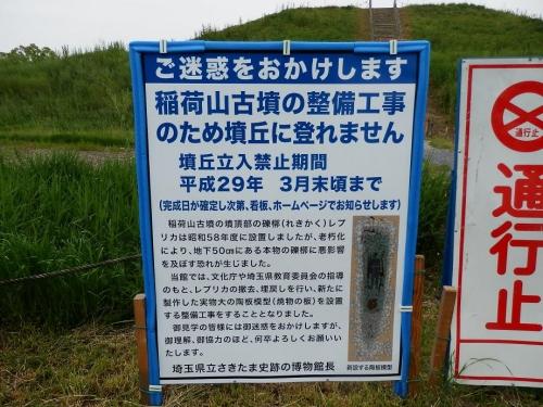 d-saitama201605-26.jpg