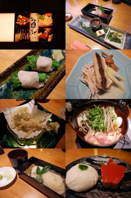 gourmet-groupon-b13.jpg