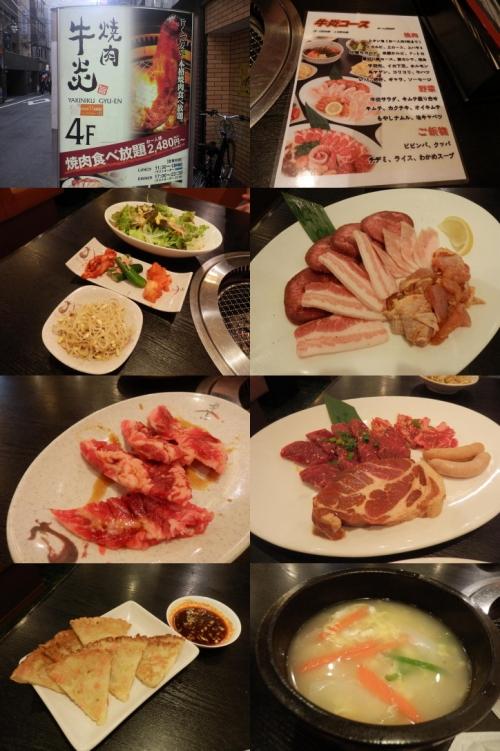 gourmet-groupon-b14.jpg