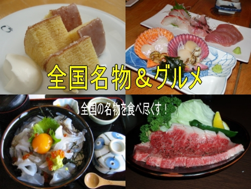 gourmet-index-01.jpg