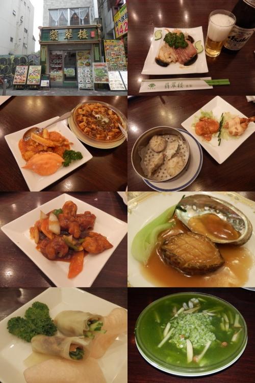 gourmet-kanagawa-b30.jpg