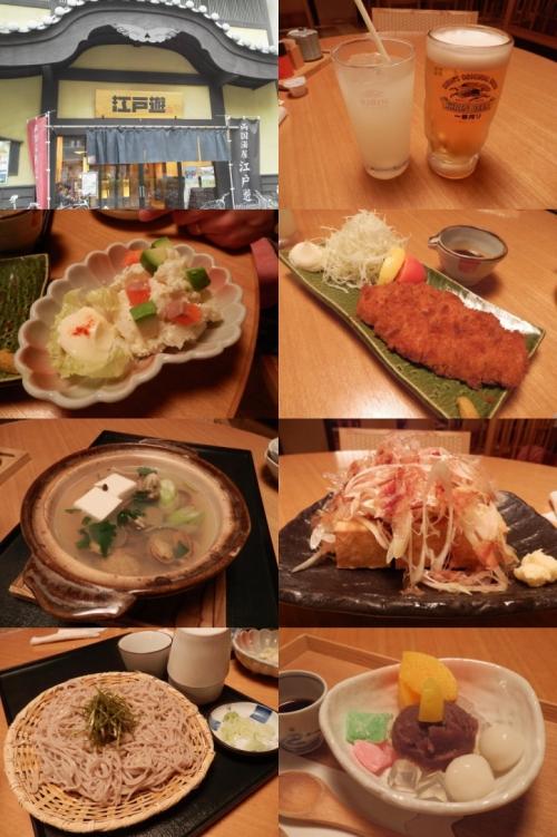 gourmet-ryogoku-b27.jpg