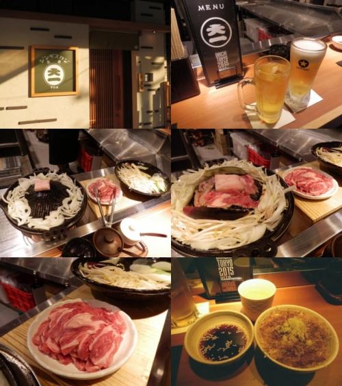 gourmet-ryogoku-b35.jpg