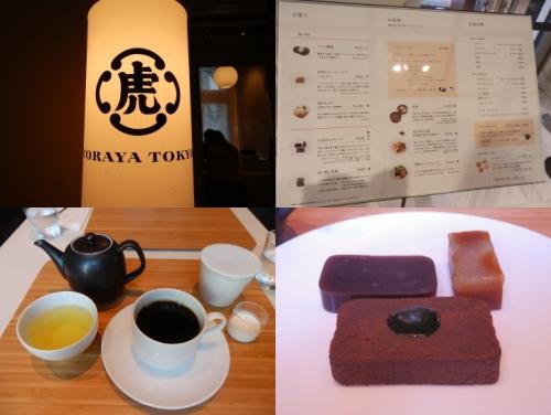 gourmet-tokyo-b18.jpg
