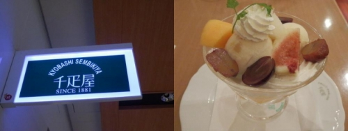 gourmet-tokyo-b21.jpg