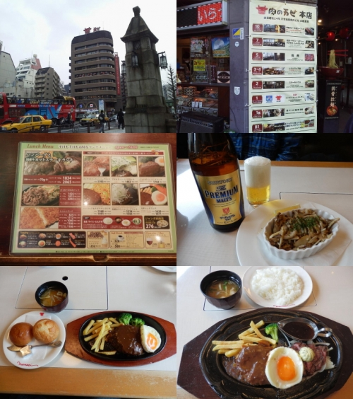 gourmet-tokyo-b23.jpg