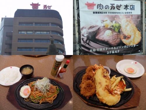 gourmet-tokyo-b24.jpg