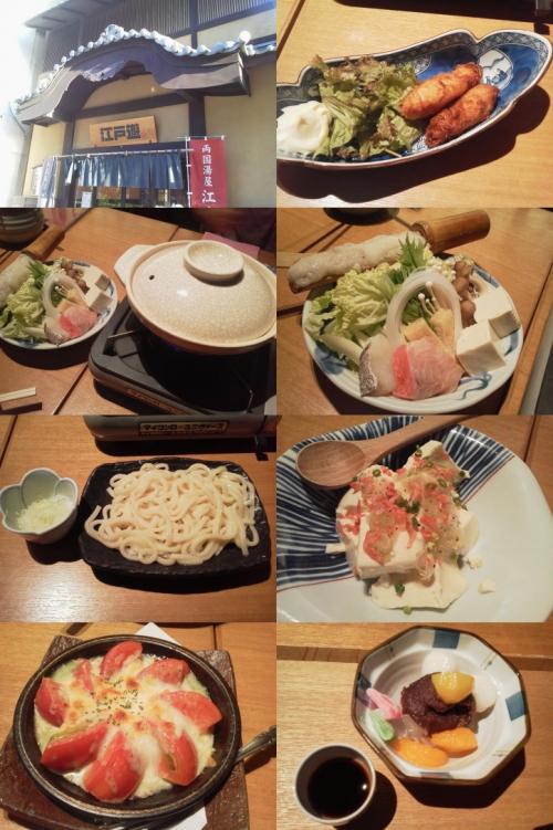 gourmet-tokyo-b25.jpg