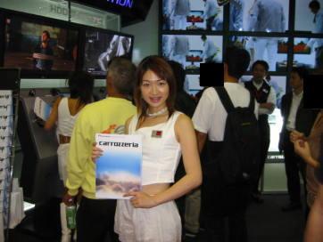 motorshow2003-331.jpg