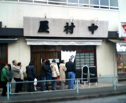 yugawara2006-0011.jpg