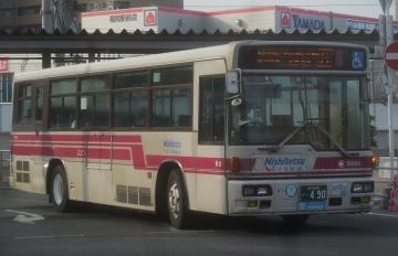 nnr456z.jpg