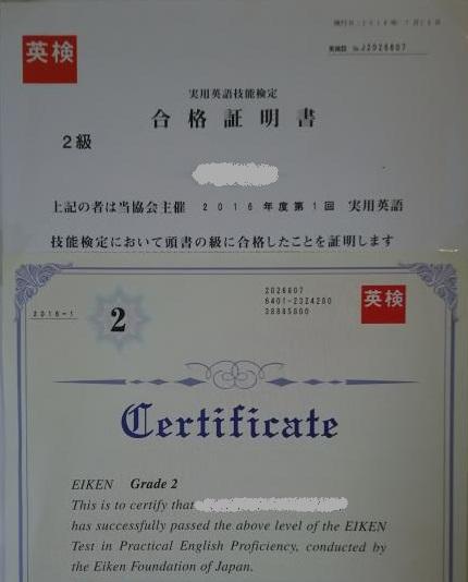 ek16080601
