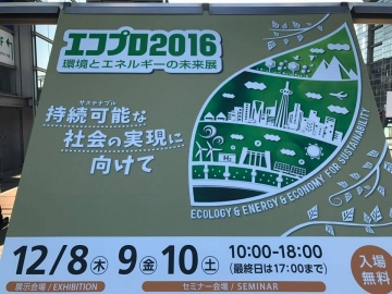 201612111.jpg