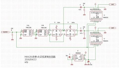 MAX291_OSC回路