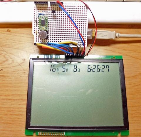digitLCDと繋ぐ3