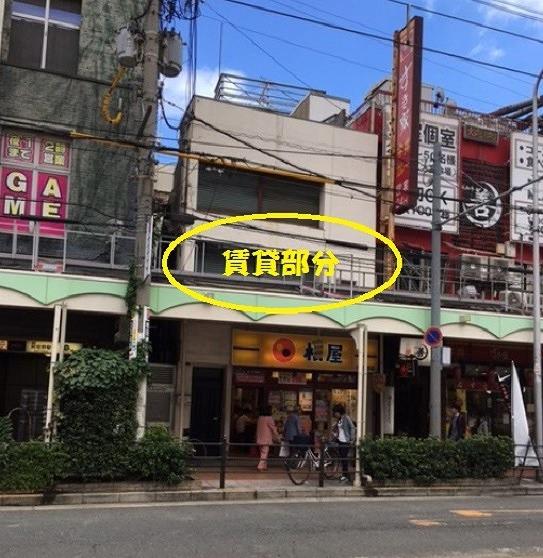 阿倍野筋2丁目2階店舗 外観
