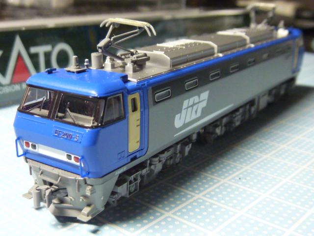 P1180151.jpg