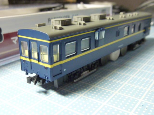 P1180176.jpg