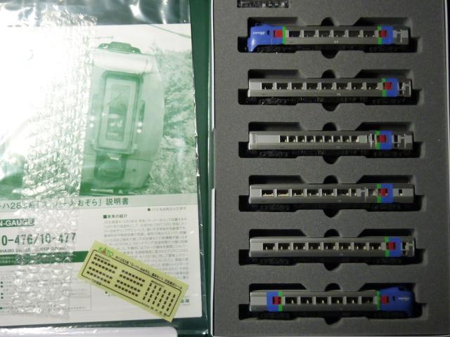 P1180238.jpg
