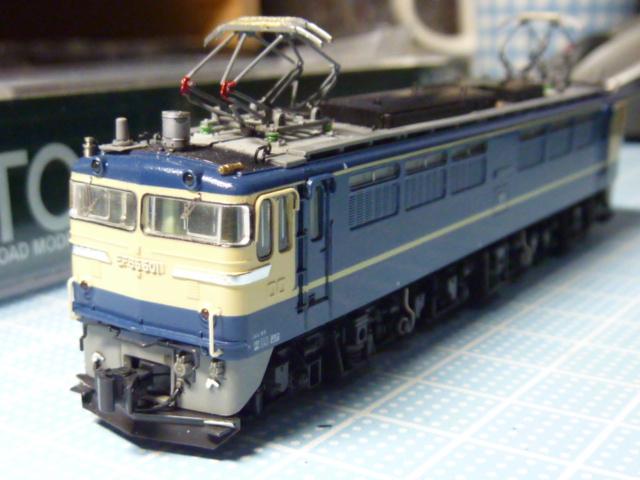 P1180272.jpg