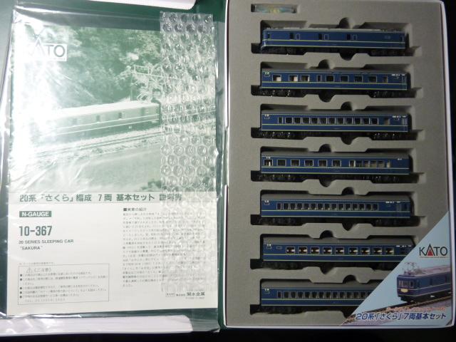 P1180316.jpg
