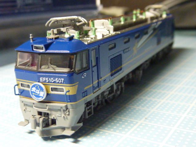 P1180333.jpg