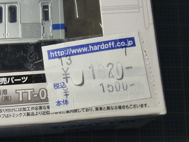 P1180418.jpg