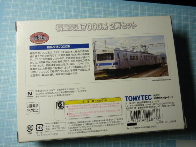 P1180419.jpg