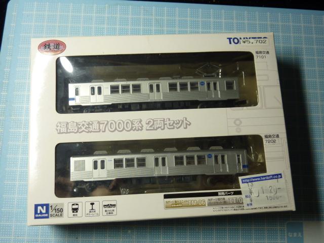 P1180420.jpg