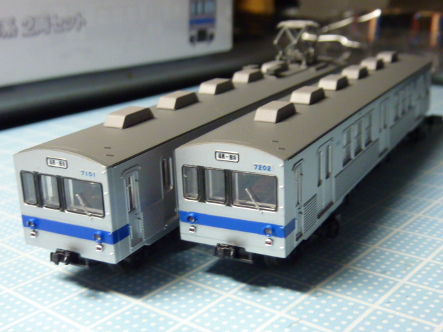 P1180422.jpg