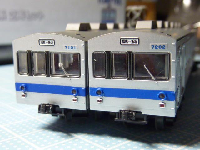 P1180423.jpg
