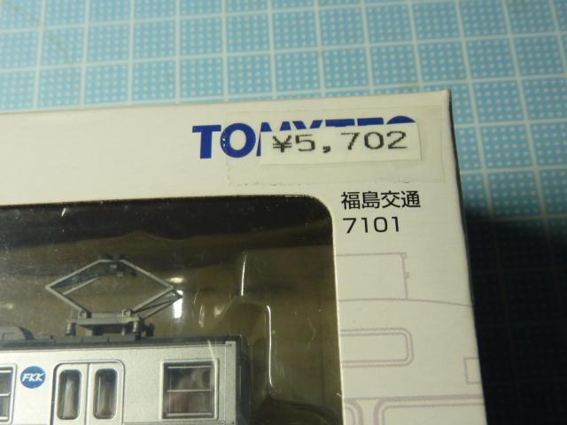 P1180427.jpg