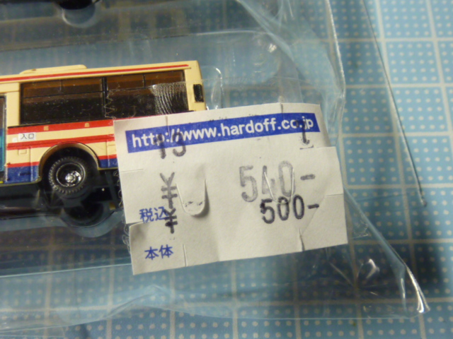 P1180429.jpg