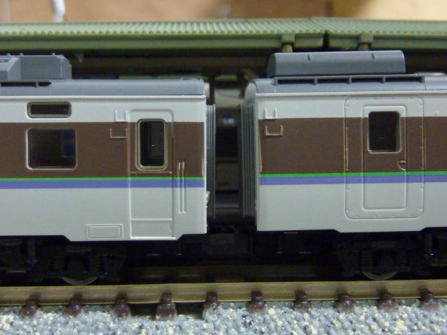 P1180843.jpg