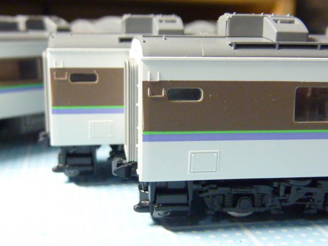 P1180904.jpg