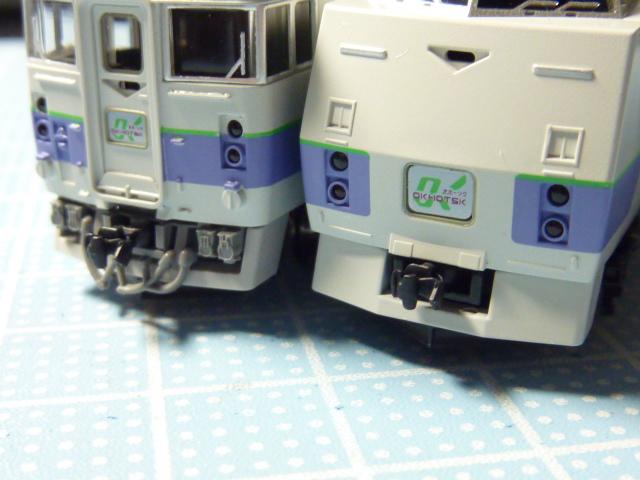 P1180905.jpg