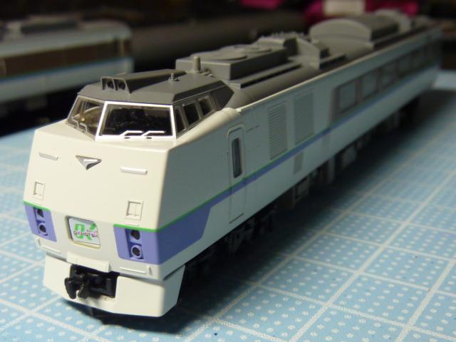 P1180930.jpg