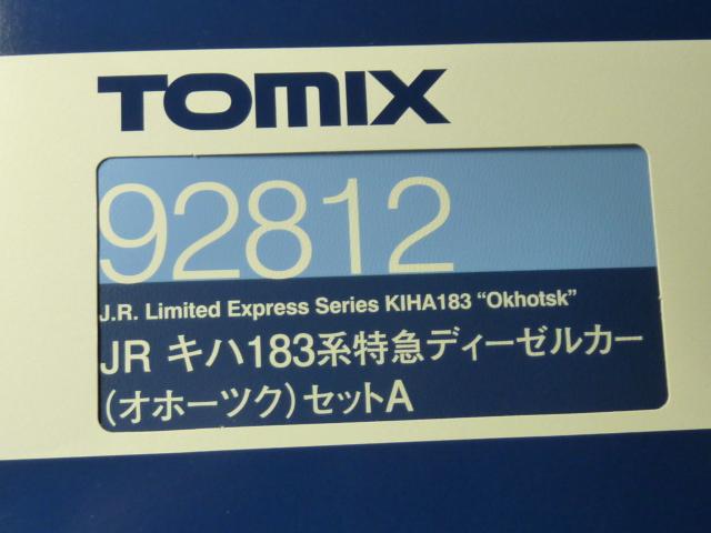 P1190031.jpg