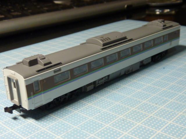 P1190039.jpg