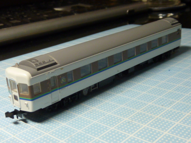 P1190040.jpg