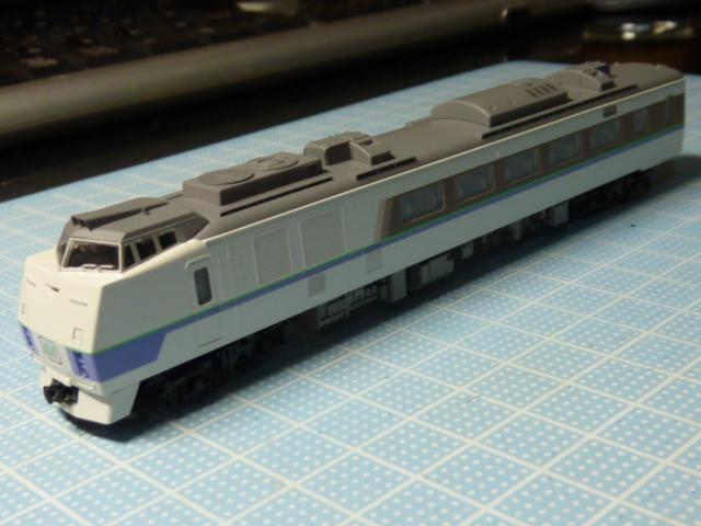 P1190042.jpg